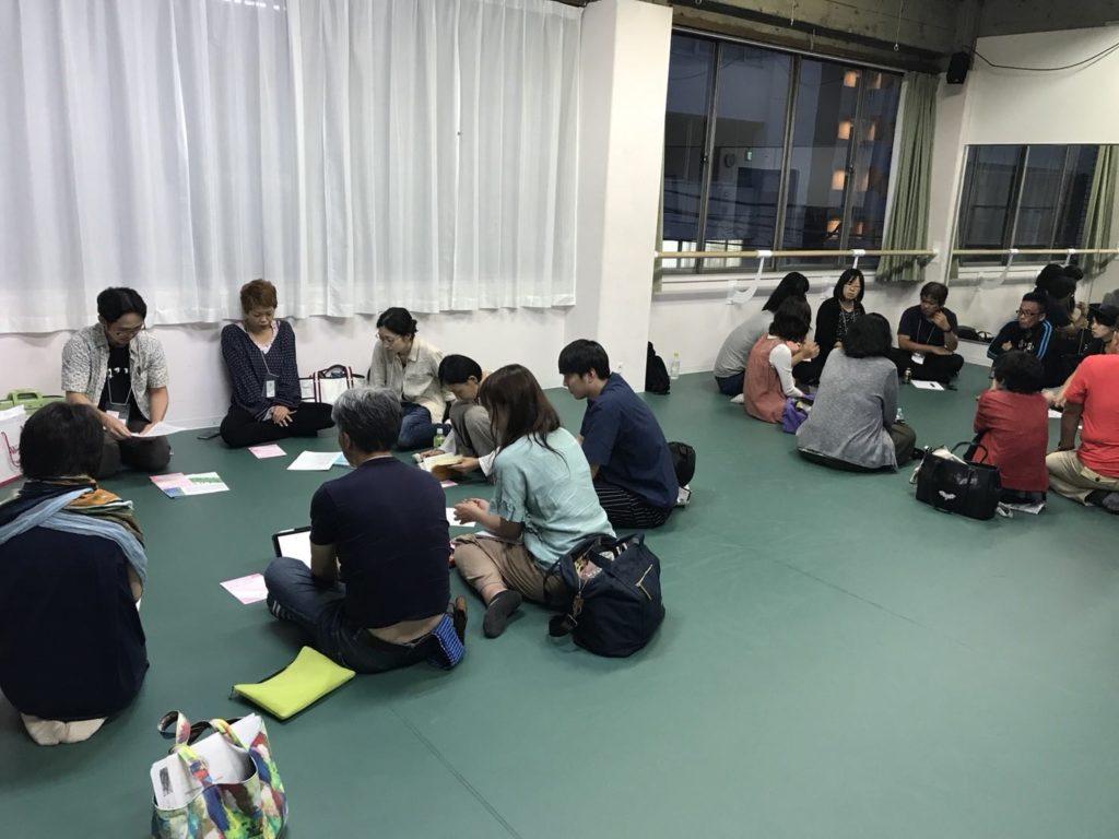 第二回全国小劇場ネットワーク会議 in 横浜